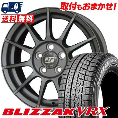 205/55R16 91Q BRIDGESTONE ブリヂストン BLIZZAK VRX ブリザック VRX MSW85 MSW85 スタッドレスタイヤホイール4本セット 【For BMW】