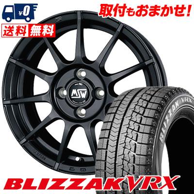 175/65R14 82Q BRIDGESTONE ブリヂストン BLIZZAK VRX ブリザック VRX MSW85 MSW85 スタッドレスタイヤホイール4本セット 【For FIAT】