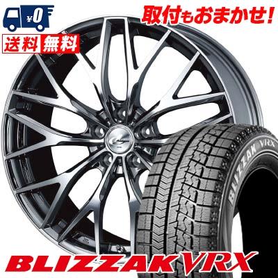 225/55R18 BRIDGESTONE ブリヂストン BLIZZAK VRX ブリザック VRX weds LEONIS MX ウェッズ レオニス MX スタッドレスタイヤホイール4本セット