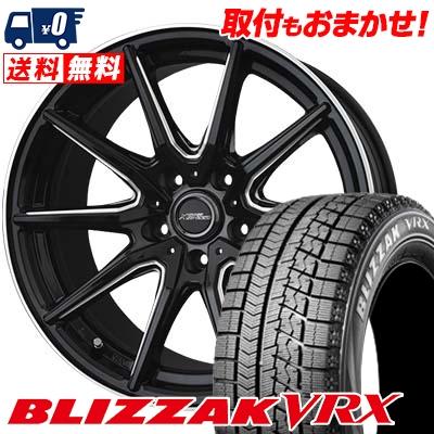 225/55R17 BRIDGESTONE ブリヂストン BLIZZAK VRX ブリザック VRX CROSS SPEED PREMIUM RS10 クロススピード プレミアム RS10 スタッドレスタイヤホイール4本セット