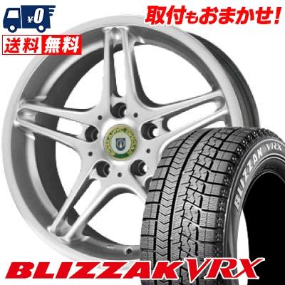 195/55R16 87Q BRIDGESTONE ブリヂストン BLIZZAK VRX ブリザック VRX RACING DYNAMICS RD3 レーシングダイナミクスRD3 スタッドレスタイヤホイール4本セット【 for BMW 】