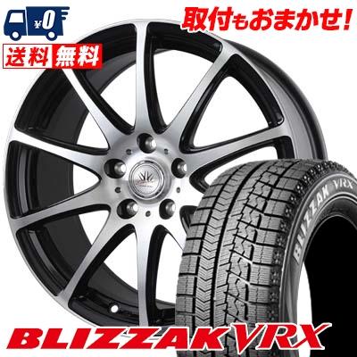 225/55R18 BRIDGESTONE ブリヂストン BLIZZAK VRX ブリザック VRX BADX LOXARNY SPORT RS-10 バドックス ロクサーニ スポーツ RS-10 スタッドレスタイヤホイール4本セット
