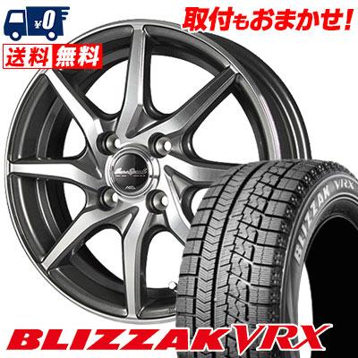 165/65R13 77Q BRIDGESTONE ブリヂストン BLIZZAK VRX ブリザック VRX EuroSpeed S810 ユーロスピード S810 スタッドレスタイヤホイール4本セット