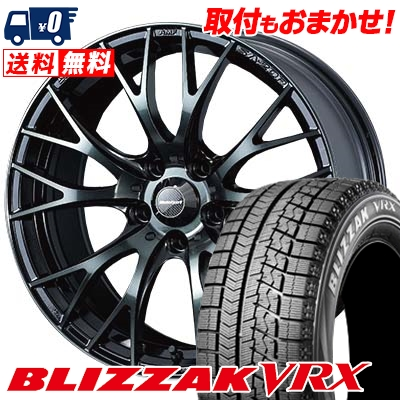 225/45R18 BRIDGESTONE ブリヂストン BLIZZAK VRX ブリザック VRX WedsSport SA-20R ウェッズスポーツ SA20R スタッドレスタイヤホイール4本セット