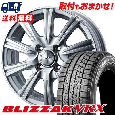 195/55R16 87Q BRIDGESTONE ブリヂストン BLIZZAK VRX ブリザック VRX JOKER STIR ジョーカー ステア スタッドレスタイヤホイール4本セット
