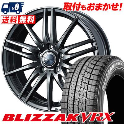 225/55R17 97Q BRIDGESTONE ブリヂストン BLIZZAK VRX ブリザック VRX Zamik Tito ザミック ティート スタッドレスタイヤホイール4本セット