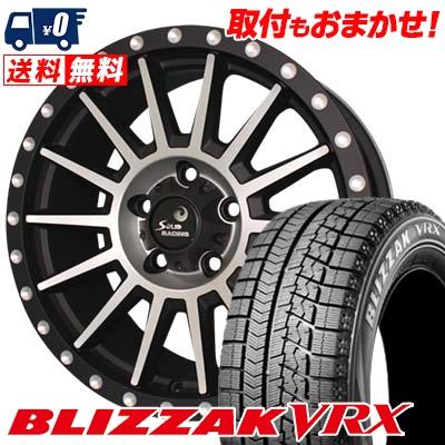 195/60R16 BRIDGESTONE ブリヂストン BLIZZAK VRX ブリザック VRX turbine S1 タービン S1 スタッドレスタイヤホイール4本セット