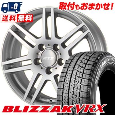 225/55R17 97Q BRIDGESTONE ブリヂストン BLIZZAK VRX ブリザック VRX ATS TWIN ATS ツイン スタッドレスタイヤホイール4本セット【 for BENZ 】