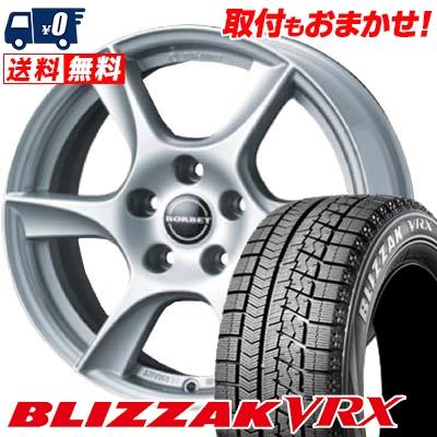 185/65R14 86Q BRIDGESTONE ブリヂストン BLIZZAK VRX ブリザック VRX BORBET typeTL ボルベット タイプTL スタッドレスタイヤホイール4本セット【 for VW 】