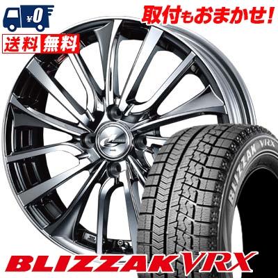 165/65R14 BRIDGESTONE ブリヂストン BLIZZAK VRX ブリザック VRX weds LEONIS VT ウエッズ レオニス VT スタッドレスタイヤホイール4本セット