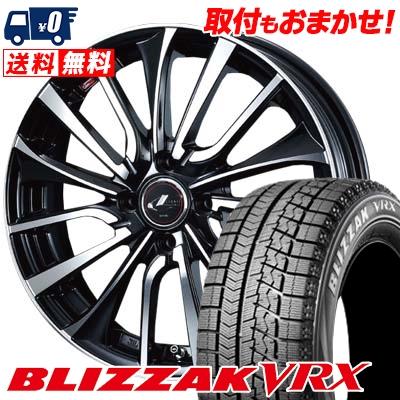 195/55R16 BRIDGESTONE ブリヂストン BLIZZAK VRX ブリザック VRX weds LEONIS VT ウエッズ レオニス VT スタッドレスタイヤホイール4本セット