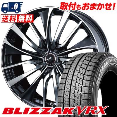 195/65R15 BRIDGESTONE ブリヂストン BLIZZAK VRX ブリザック VRX weds LEONIS VT ウエッズ レオニス VT スタッドレスタイヤホイール4本セット【取付対象】