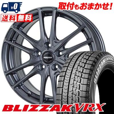 205/60R16 BRIDGESTONE ブリヂストン BLIZZAK VRX ブリザック VRX WAREN W03 ヴァーレン W03 スタッドレスタイヤホイール4本セット