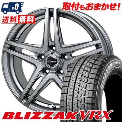 225/55R17 97Q BRIDGESTONE ブリヂストン BLIZZAK VRX ブリザック VRX WAREN W04 ヴァーレン W04 スタッドレスタイヤホイール4本セット