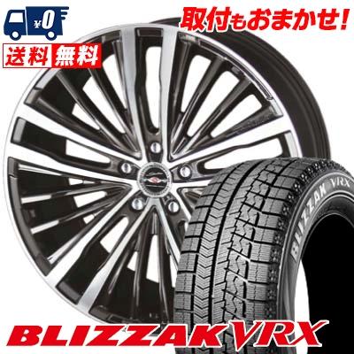 225/45R18 BRIDGESTONE ブリヂストン BLIZZAK VRX ブリザック VRX SHALLEN XR-75 MONOBLOCK シャレン XR75 モノブロック スタッドレスタイヤホイール4本セット