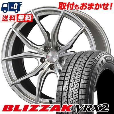215/45R18 BRIDGESTONE ブリヂストン BLIZZAK VRX2 ブリザック VRX2 RAYS GRAMLIGHTS 57FXX レイズ グラムライツ 57FXX スタッドレスタイヤホイール4本セット