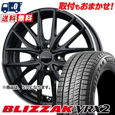 215/45R18 BRIDGESTONE ブリヂストン BLIZZAK VRX2 ブリザック VRX2 Precious AST M1 プレシャス アスト M1 スタッドレスタイヤホイール4本セット