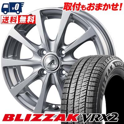 175/65R15 84Q BRIDGESTONE ブリヂストン BLIZZAK VRX2 ブリザック VRX2 AZ SPORTS EX10 AZスポーツ EX10 スタッドレスタイヤホイール4本セット