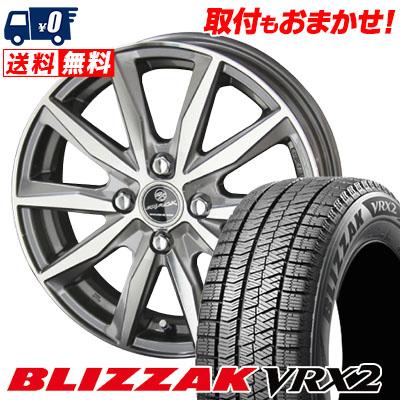 175/65R15 BRIDGESTONE ブリヂストン BLIZZAK VRX2 ブリザック VRX2 SMACK BASALT スマック バサルト スタッドレスタイヤホイール4本セット