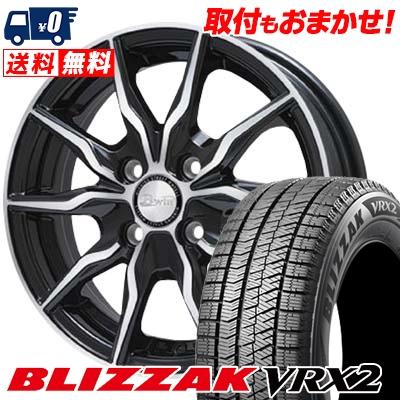 175/70R14 BRIDGESTONE ブリヂストン BLIZZAK VRX2 ブリザック VRX2 B-win KRX B-win KRX スタッドレスタイヤホイール4本セット