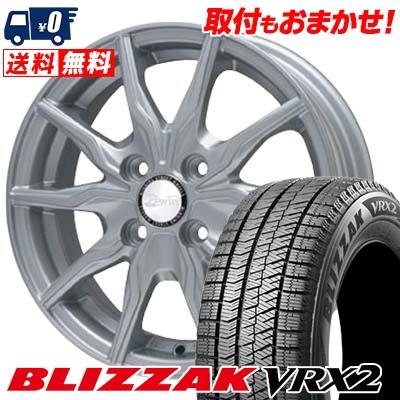 185/65R14 BRIDGESTONE ブリヂストン BLIZZAK VRX2 ブリザック VRX2 B-WIN KRX B-WIN KRX スタッドレスタイヤホイール4本セット