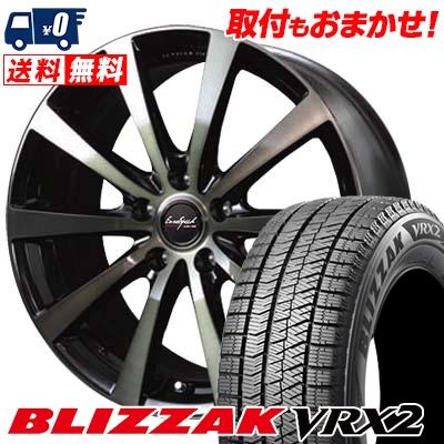 235/45R17 BRIDGESTONE ブリヂストン BLIZZAK VRX2 ブリザック VRX2 EuroSpeed BL10 ユーロスピード BL10 スタッドレスタイヤホイール4本セット