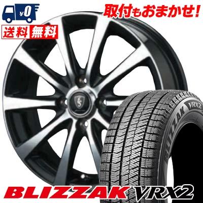 145/80R12 BRIDGESTONE ブリヂストン BLIZZAK VRX2 ブリザック VRX2 EuroSpeed BL10 ユーロスピード BL10 スタッドレスタイヤホイール4本セット