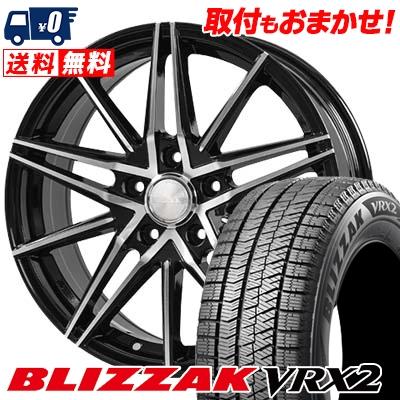 195/65R16 BRIDGESTONE ブリヂストン BLIZZAK VRX2 ブリザック VRX2 BLONKS TB01 ブロンクス TB01 スタッドレスタイヤホイール4本セット