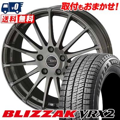 215/60R17 BRIDGESTONE ブリヂストン BLIZZAK VRX2 ブリザック VRX2 ENKEI CREATIVE DIRECTION CDF1 エンケイ クリエイティブ ディレクション CD-F1 スタッドレスタイヤホイール4本セット