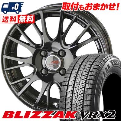 185/70R14 BRIDGESTONE ブリヂストン BLIZZAK VRX2 ブリザック VRX2 ENKEI CREATIVE DIRECTION CDS1 エンケイ クリエイティブ ディレクション CD-S1 スタッドレスタイヤホイール4本セット