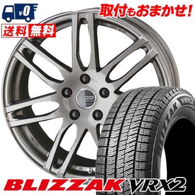 215/60R17 BRIDGESTONE ブリヂストン BLIZZAK VRX2 ブリザック VRX2 ENKEI CREATIVE DIRECTION CDS2 エンケイ クリエイティブ ディレクション CD-S2 スタッドレスタイヤホイール4本セット