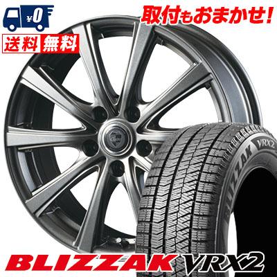 215/45R18 BRIDGESTONE ブリヂストン BLIZZAK VRX2 ブリザック VRX2 CLAIRE DG10 クレール DG10 スタッドレスタイヤホイール4本セット