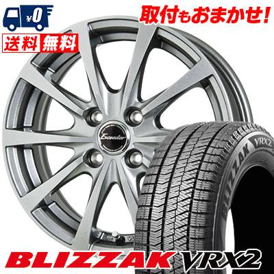 175/60R15 BRIDGESTONE ブリヂストン BLIZZAK VRX2 ブリザック VRX2 Exceeder E03 エクシーダー E03 スタッドレスタイヤホイール4本セット