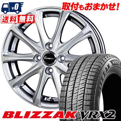 175/65R15 84Q BRIDGESTONE ブリヂストン BLIZZAK VRX2 ブリザック VRX2 Exceeder E04 エクシーダー E04 スタッドレスタイヤホイール4本セット
