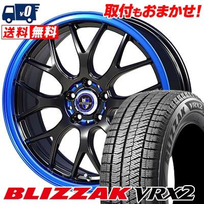 215/60R17 BRIDGESTONE ブリヂストン BLIZZAK VRX2 ブリザック VRX2 EXPLODE-RBM エクスプラウド RBM スタッドレスタイヤホイール4本セット