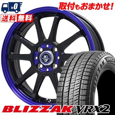 185/60R15 BRIDGESTONE ブリヂストン BLIZZAK VRX2 ブリザック VRX2 EXPRLODE-RBS エクスプラウド RBS スタッドレスタイヤホイール4本セット