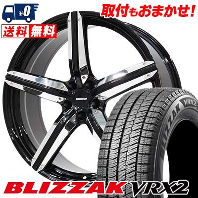 235/40R18 BRIDGESTONE ブリヂストン BLIZZAK VRX2 ブリザック VRX2 ESTATUS Style-CTR エステイタス スタイルCTR スタッドレスタイヤホイール4本セット