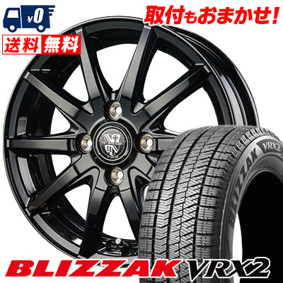 145/80R13 75Q BRIDGESTONE ブリヂストン BLIZZAK VRX2 ブリザック VRX2 TRG-GB10 TRG GB10 スタッドレスタイヤホイール4本セット