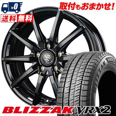 195/65R15 91Q BRIDGESTONE ブリヂストン BLIZZAK VRX2 ブリザック VRX2 TRG-GB10 TRG GB10 スタッドレスタイヤホイール4本セット
