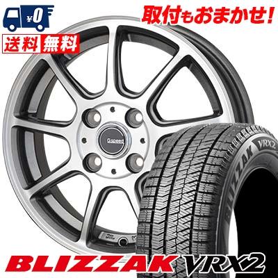 155/70R13 BRIDGESTONE ブリヂストン BLIZZAK VRX2 ブリザック VRX2 G.Speed P-01 Gスピード P-01 スタッドレスタイヤホイール4本セット