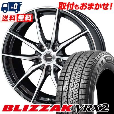 215/45R18 BRIDGESTONE ブリヂストン BLIZZAK VRX2 ブリザック VRX2 G.Speed P-02 Gスピード P-02 スタッドレスタイヤホイール4本セット