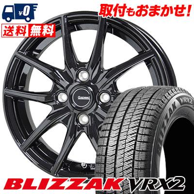 185/65R14 BRIDGESTONE ブリヂストン BLIZZAK VRX2 ブリザック VRX2 G.speed G-02 Gスピード G-02 スタッドレスタイヤホイール4本セット