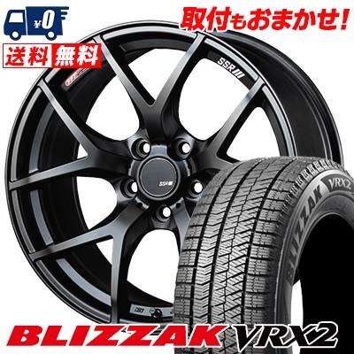 235/50R17 96Q BRIDGESTONE ブリヂストン BLIZZAK VRX2 ブリザック VRX2 SSR GTV03 SSR GTV03 スタッドレスタイヤホイール4本セット
