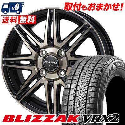 185/65R15 BRIDGESTONE ブリヂストン BLIZZAK VRX2 ブリザック VRX2 JP STYLE JERIVA JPスタイル ジェリバ スタッドレスタイヤホイール4本セット
