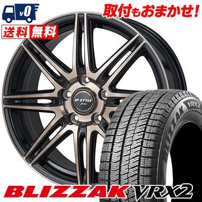215/45R18 BRIDGESTONE ブリヂストン BLIZZAK VRX2 ブリザック VRX2 JP STYLE JERIVA JPスタイル ジェリバ スタッドレスタイヤホイール4本セット