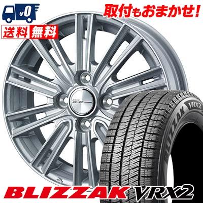 185/60R15 84Q BRIDGESTONE ブリヂストン BLIZZAK VRX2 ブリザック VRX2 WEDS JOKER ICE ウェッズ ジョーカー アイス スタッドレスタイヤホイール4本セット