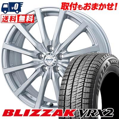 205/60R15 BRIDGESTONE ブリヂストン BLIZZAK VRX2 ブリザック VRX2 ZACK JP-112 ザック JP112 スタッドレスタイヤホイール4本セット