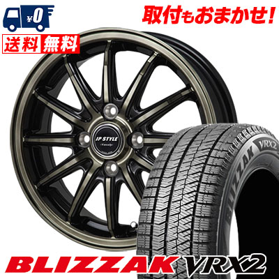 165/65R14 BRIDGESTONE ブリヂストン BLIZZAK VRX2 ブリザック VRX2 JP STYLE Vercely JPスタイル バークレー スタッドレスタイヤホイール4本セット