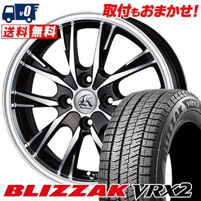 165/65R14 BRIDGESTONE ブリヂストン BLIZZAK VRX2 ブリザック VRX2 Kashina XV5 カシーナ XV5 スタッドレスタイヤホイール4本セット