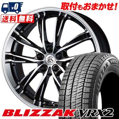 235/50R17 BRIDGESTONE ブリヂストン BLIZZAK VRX2 ブリザック VRX2 Kashina XV5 カシーナ XV5 スタッドレスタイヤホイール4本セット